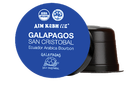 Кава в капсулах Caffitaly Galapagos San Cristobal (8 г)