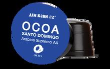 Кава в капсулах Дом Кофе Ocoa Santo Domingo