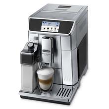 Кофемашина De'Longhi PrimaDonna Elite ECAM 650.75.MS + подарок (кофемашина / гироборд, электоскутер)